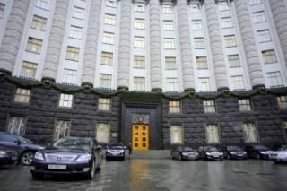 Кабмин дополнительно выделил 359 млн грн на субсидии