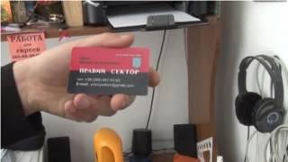 У украинских «диверсантов» в Крыму нашли визитку Яроша