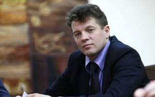 Евродепутаты обратились к Могерини за помощью в деле Сущенко