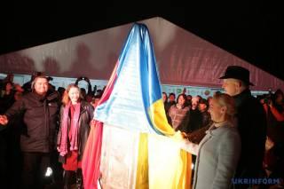 В центре Киева открыли памятник Анне Ярославне