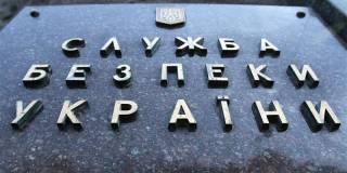 Озвучена дата начала спецоперации Кремля по дестабилизации ситуации в Украине