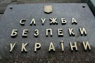 СБУ рассказала о причинах разворота самолета «Белавиа»