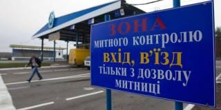 В Одесской области перехватили партию контрабандного янтаря