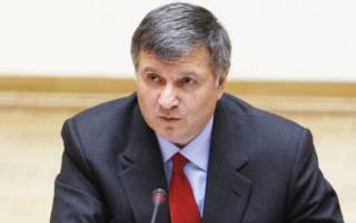 Аваков разрешил правоохранителям жестко пресекать любые провокации