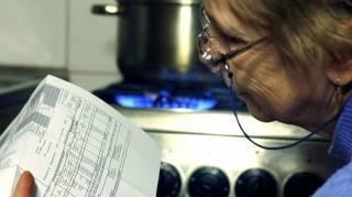 В «Киевэнерго» нашли очень странное объяснение сумасшедшим платежкам за отопление