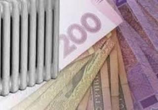 В Киеве приостановлена рассылка сумасшедших «отопительных» счетов