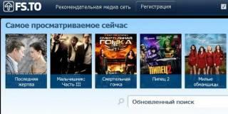 Крупнейший пиратский кинотеатр Украины обещает возобновить работу через несколько дней