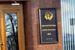 В МИД Беларуси объяснили, почему пытались заблокировать принятие резолюции по Крыму