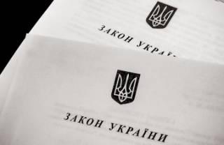 Порошенко отправил в Раду законопроект о ратификации Соглашения о ЗСТ с Канадой