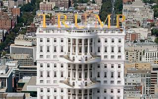 Испанский фотограф представил как будет выглядеть Белый дом после Трампа