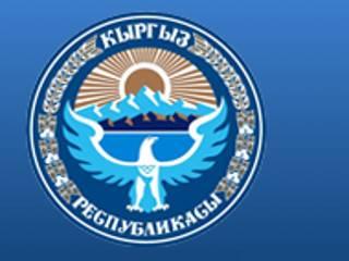 В Киргизии заявили о задержании человека, подстроившего псевдоразговор Порошенко с Атамбаевым