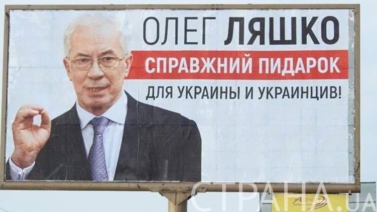Шухевичу выделили охрану после заявлений Ляшко о покушении, - замглавы СБУ Глуговский - Цензор.НЕТ 8262