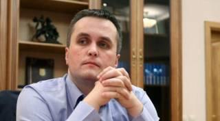 Назар Холодницкий: Наши категории дел таковы, что когда есть подозрение, то отступать уже некуда