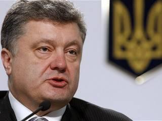 Порошенко извинился перед украинцами по случаю Дня достоинства и Свободы