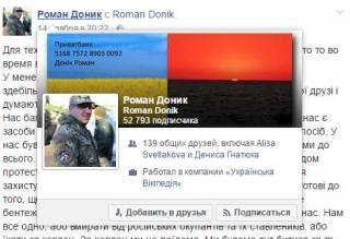 В Украине идет гражданская война и готовится переворот. Пока только в Интернете