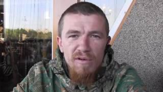 Обнародовано видео с телефона убитого Моторолы
