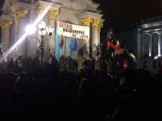 Несколько сотен митингующих в центре Киева побили окна и выдвинули власти ультиматум