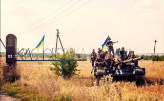 Освобождение Красногоровки: как это было