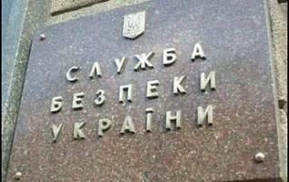 Сотрудники СБУ вывезли из Крыма двоих дезертиров, изменивших присяге. Россия требует их вернуть