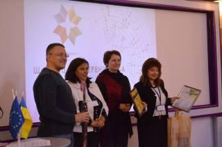 В Киеве наградили лучшие библиотеки Украины за 2016 год