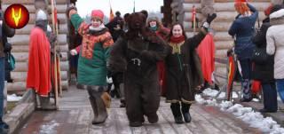 В «Парке Киевская Русь» в эти выходные будут встречать зиму