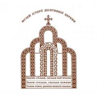 В Киеве открывается выставка «Нюрнбергский процесс. Уроки истории»