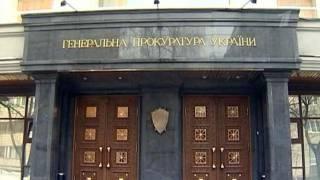 ГПУ: «Беркутовцы», которые разгоняли Майдан, все еще работают в органах