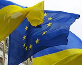 В Брюсселе стартует саммит Украина-ЕС
