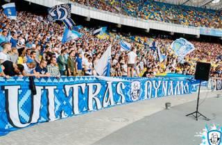 Для некоторых болельщиков «Динамо» вчерашняя поездка в Италию стала последней