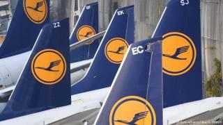 Пилоты Lufthansa продлили забастовку
