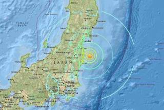 В Японии произошло очередное мощное землетрясение