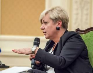 Гонтарева: Украина рискует остаться без поддержки международных финансовых организаций