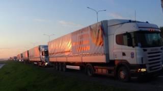 Из России на Донбасс прибыл очередной полупустой «гумконвой»
