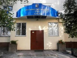 Суд, в котором запланирован видеодопрос Януковича, охраняют 130 полицейских. Интересно, от кого?