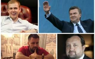 Москва, прибежище ворья. Где обретаются и чем занимаются подельники Януковича: Арбузов, Курченко и другие