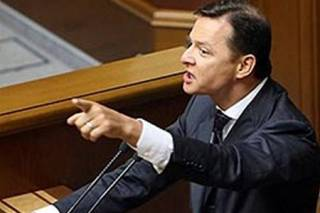Ляшко жестко выступил против наплыва мигрантов в Украину