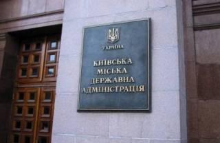 Пока нардепы затягивают рассмотрение Госбюджета, в Киевсовете уже рассматривают бюджет Киева