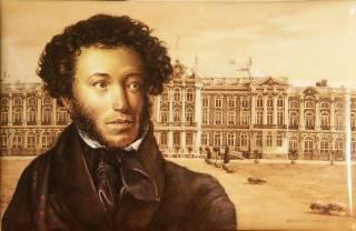 Пушкин: жизнь и смерть великого безбожника. Часть 18 (под оком государя)