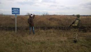 На Луганщине задержали нарушителя границы