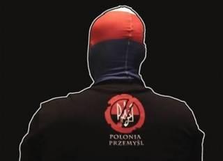 Польские ультрас выпустили футболки с надписью «Смерть бандеровцам»