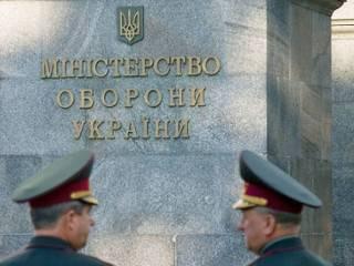 В Минобороны не исключают ракетного удара со стороны России