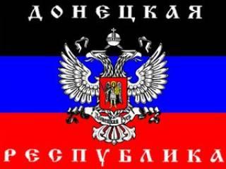 Донецкие боевики, сами того не понимая, подтвердили, что за них таки воюют наемники из других стран Европы