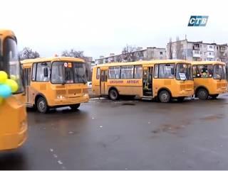 Скандал на Луганщине: активисты возмутились закупкой 14 школьных автобусов у России