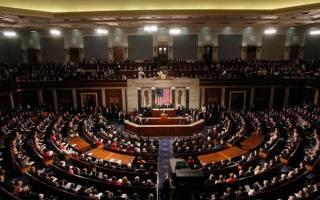 США ограничат передвижения российских дипломатов по территории страны