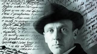 Нацсовет запретил Гоголя, Булгакова и Куприна за пропаганду нацизма и коммунизма