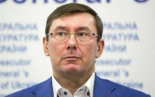 Луценко попросили привлечь Холодницкого к ответственности. Руководитель САП очень удивился