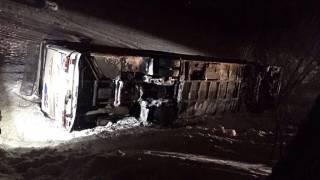 На Криворожской трассе попал в ДТП автобус с детьми. Погибла женщина