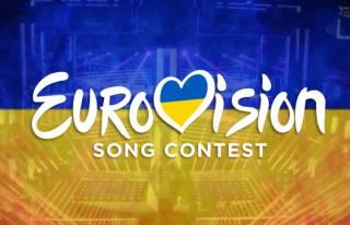 «Евровидение» не будут переносить из Киева в Москву