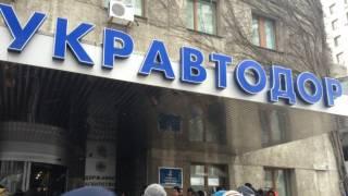 Мировой банк отобрал у «Укравтодора» $220 млн. Говорят, временно
