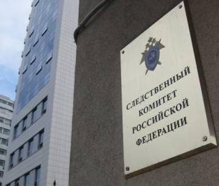 Следком России «вычислил» украинских офицеров, которые якобы обстреливали российскую территорию